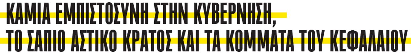 KKE 4 f 2