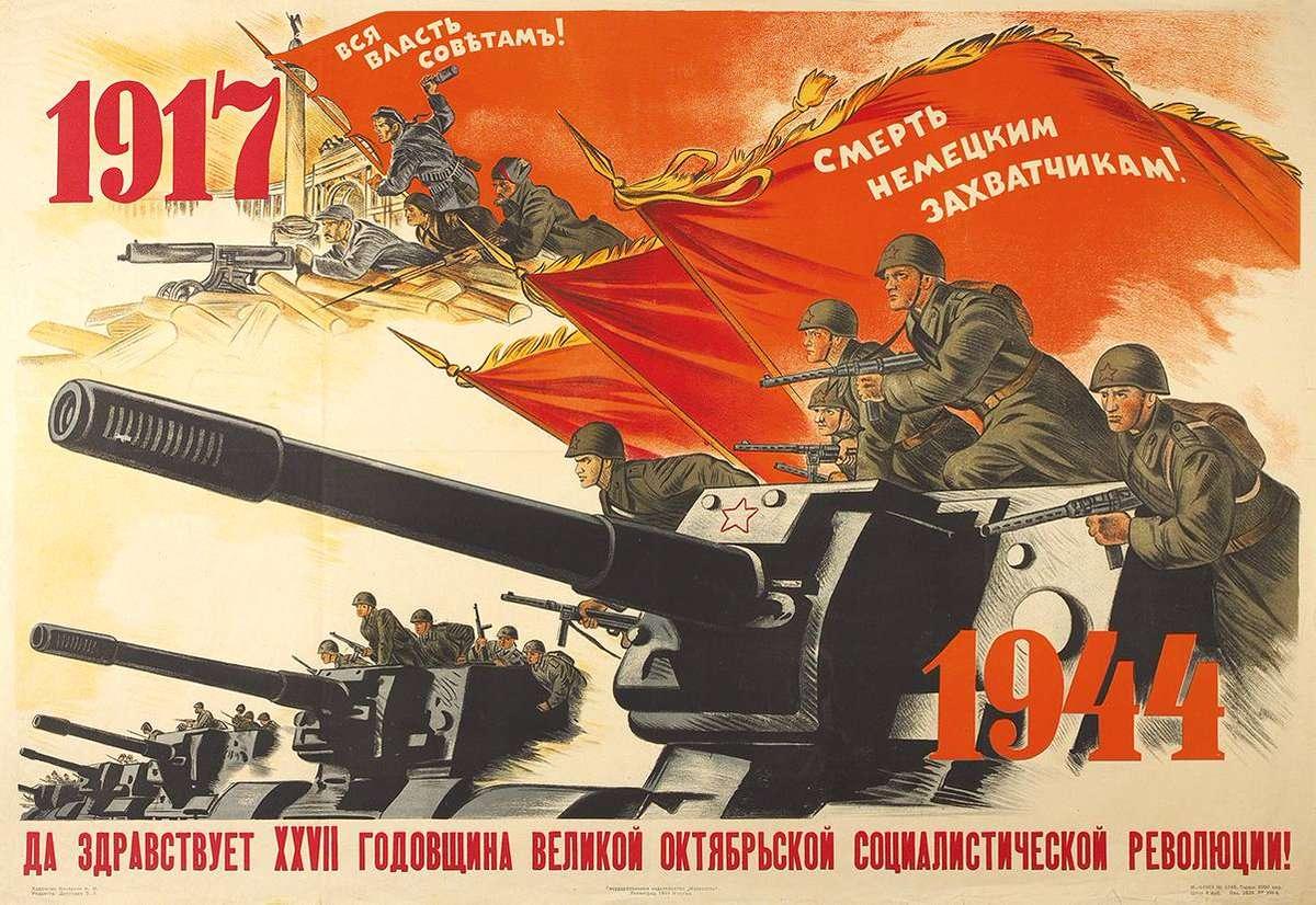 Ούτε στιγμή δε θα ξεχάσουμε ποιος νίκησε το φασισμό – Σοβιετικές αφίσες για την Αντιφασιστική Νίκη