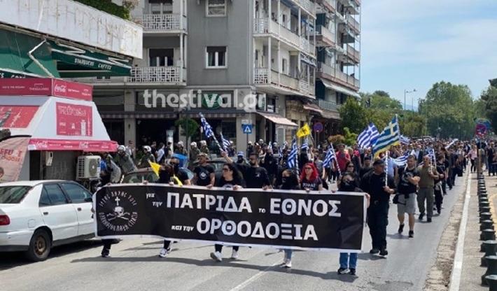 fasistporeia