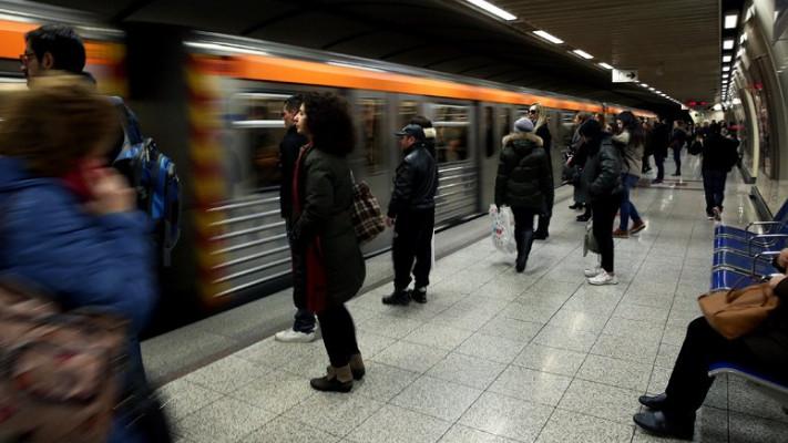 metro44