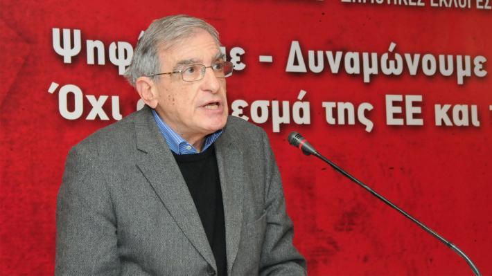 Θέμος Στοφορόπουλος πρέσβης επί τιμή