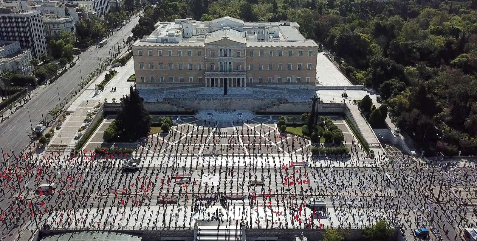 syntagma pame