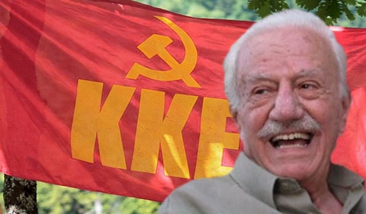 Χαρίλαος Φλωράκης: «Αν ξανάρχιζα τη ζωή μου από την αρχή πάλι κομμουνιστής θα γινόμουνα»