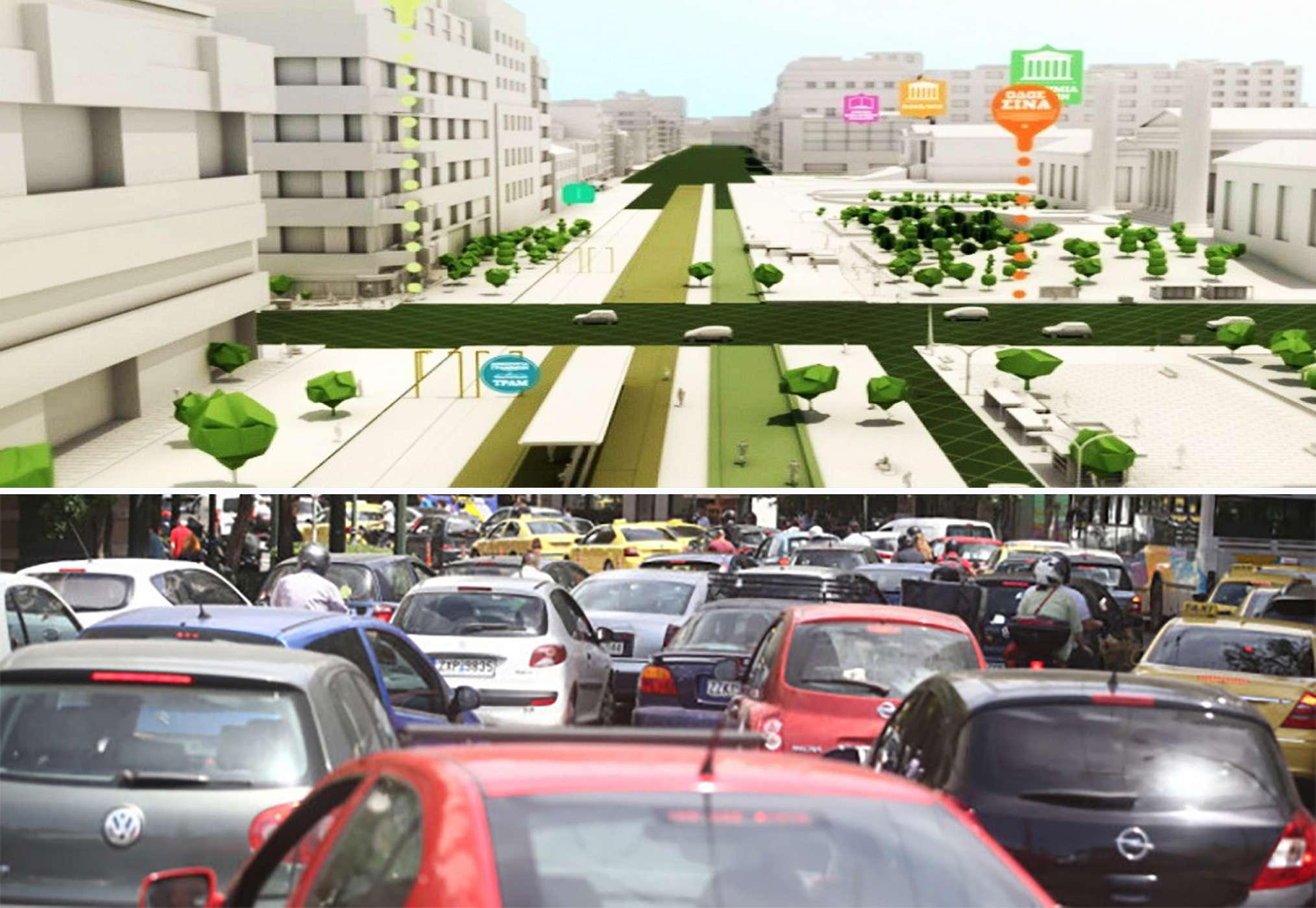 για οδηγούς κατοίκους ο «ΜΕΓΑΛΟΣ ΠΕΡΙΠΑΤΟΣ» της Αθήνας