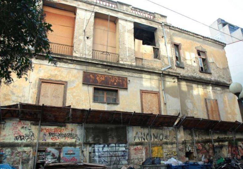 Ωδείο Αθηνών Φειδίου
