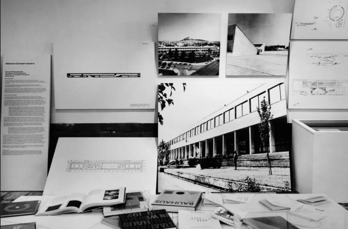 Bauhaus Ωδείο Δεσποτόπουλος