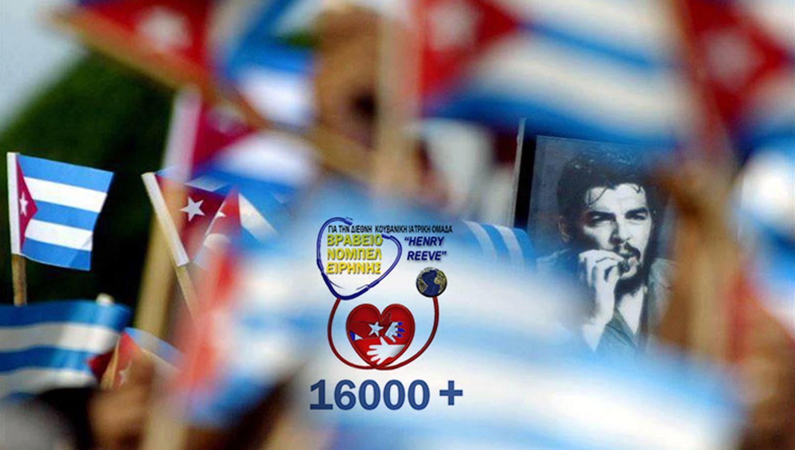 Cuba si no mas bloqueo NOBEL ¡SI EMPARGO ¡NO