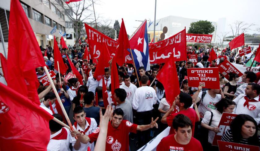 Israeli communists