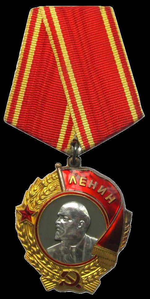 Order Lenin
