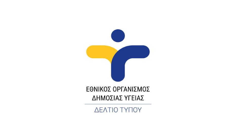 Κορονοϊος: 23 νέα κρούσματα, κανένας νέος θάνατος το τελευταίο 24ωρο στην Ελλάδα