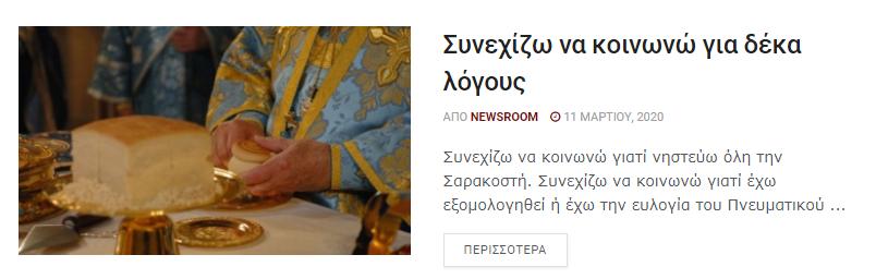 vimaorth 3