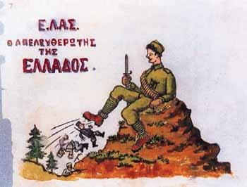 Γιώργης Φαρσακίδης Σκίτσο του ΕΠΟΝίτη Φαρσακίδη φιλοτεχνημένο στο βουνό