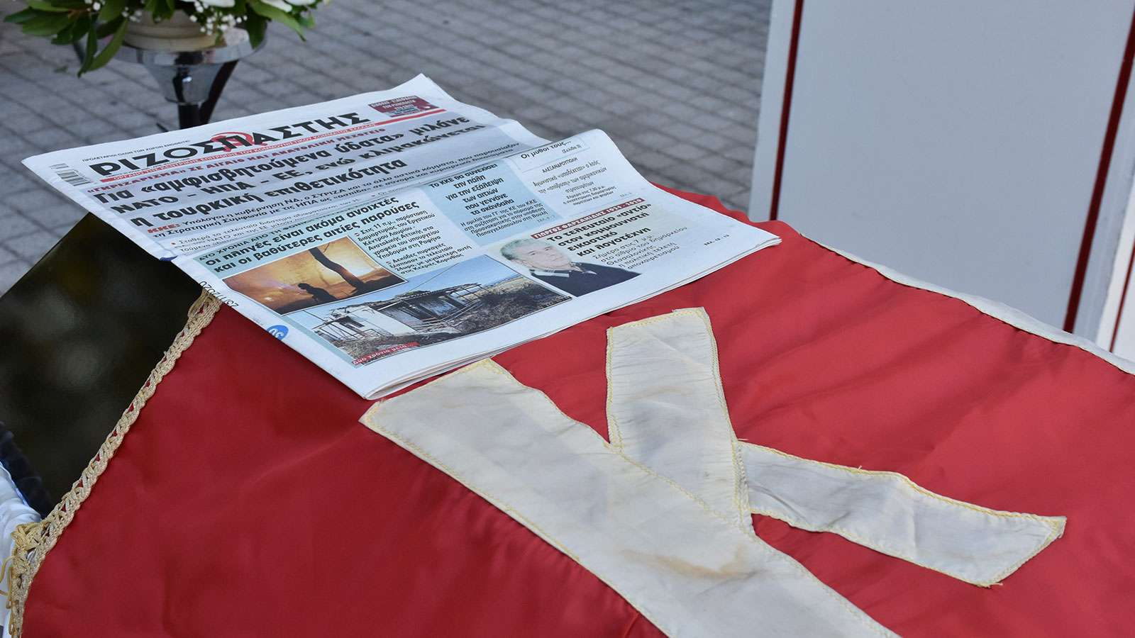 Γιώργης Φαρσακίδης κηδεία με την κόκκινη σημαία το Ριζοσπάστη