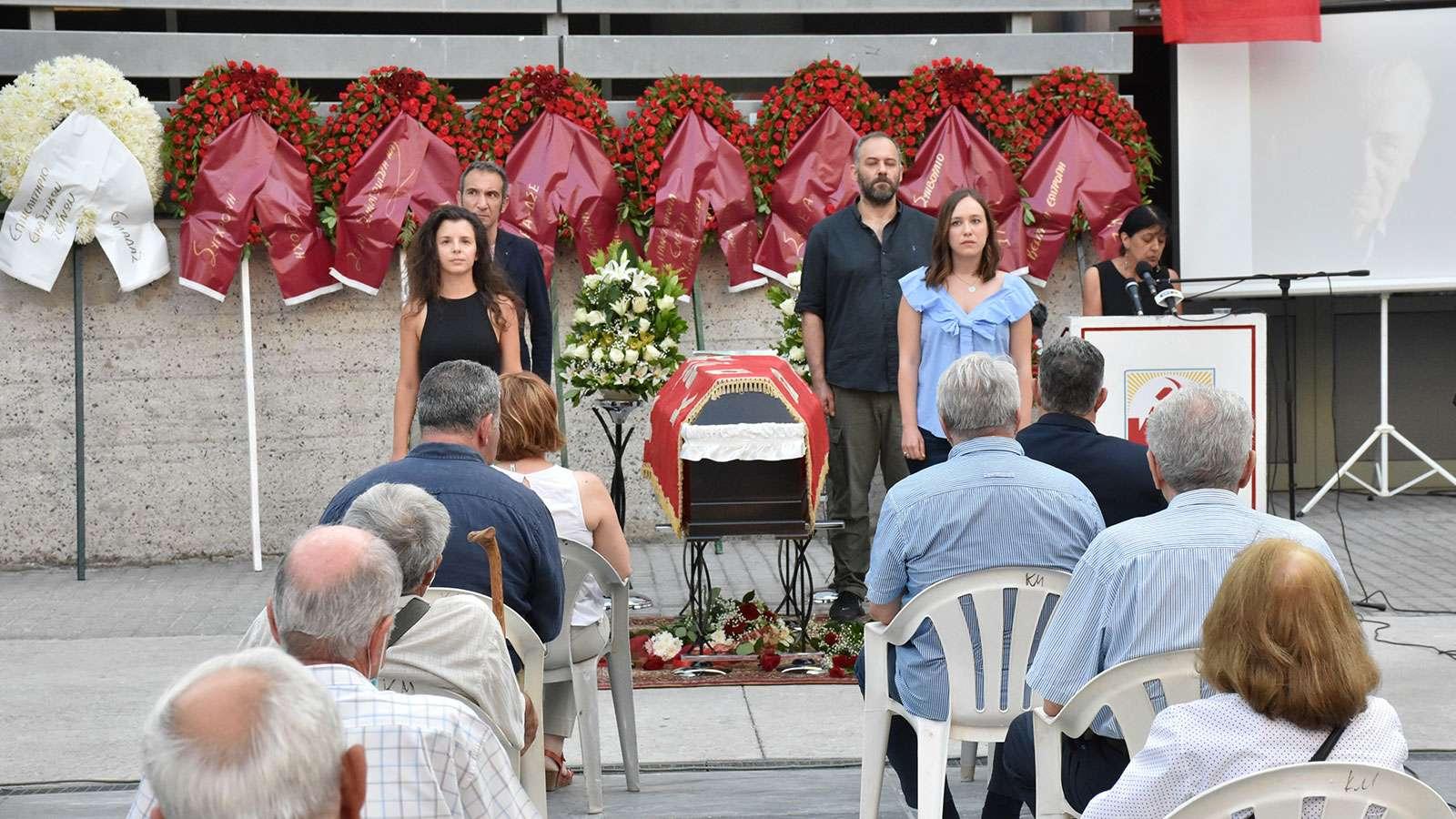 Γιώργης Φαρσακίδης κηδεία