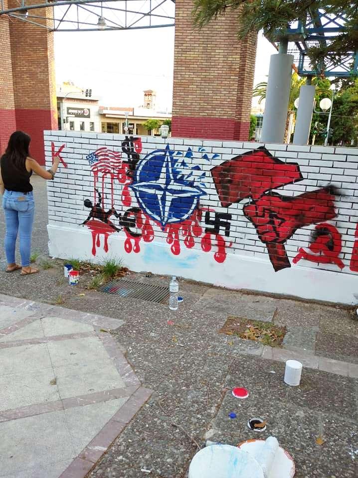 Αιγάλεω Αντιμπεριαλιστικό 2ήμερο ΚΝΕ Γκράφιτι new Litsa Leoni 2