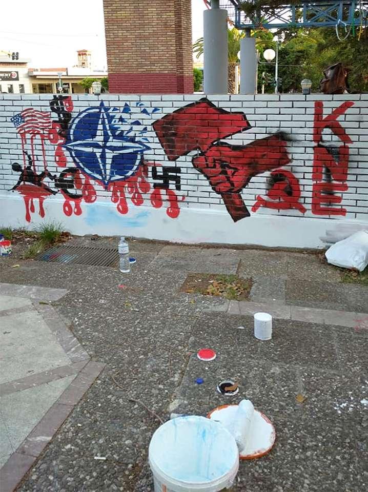 Αιγάλεω Αντιμπεριαλιστικό 2ήμερο ΚΝΕ Γκράφιτι new Litsa Leoni