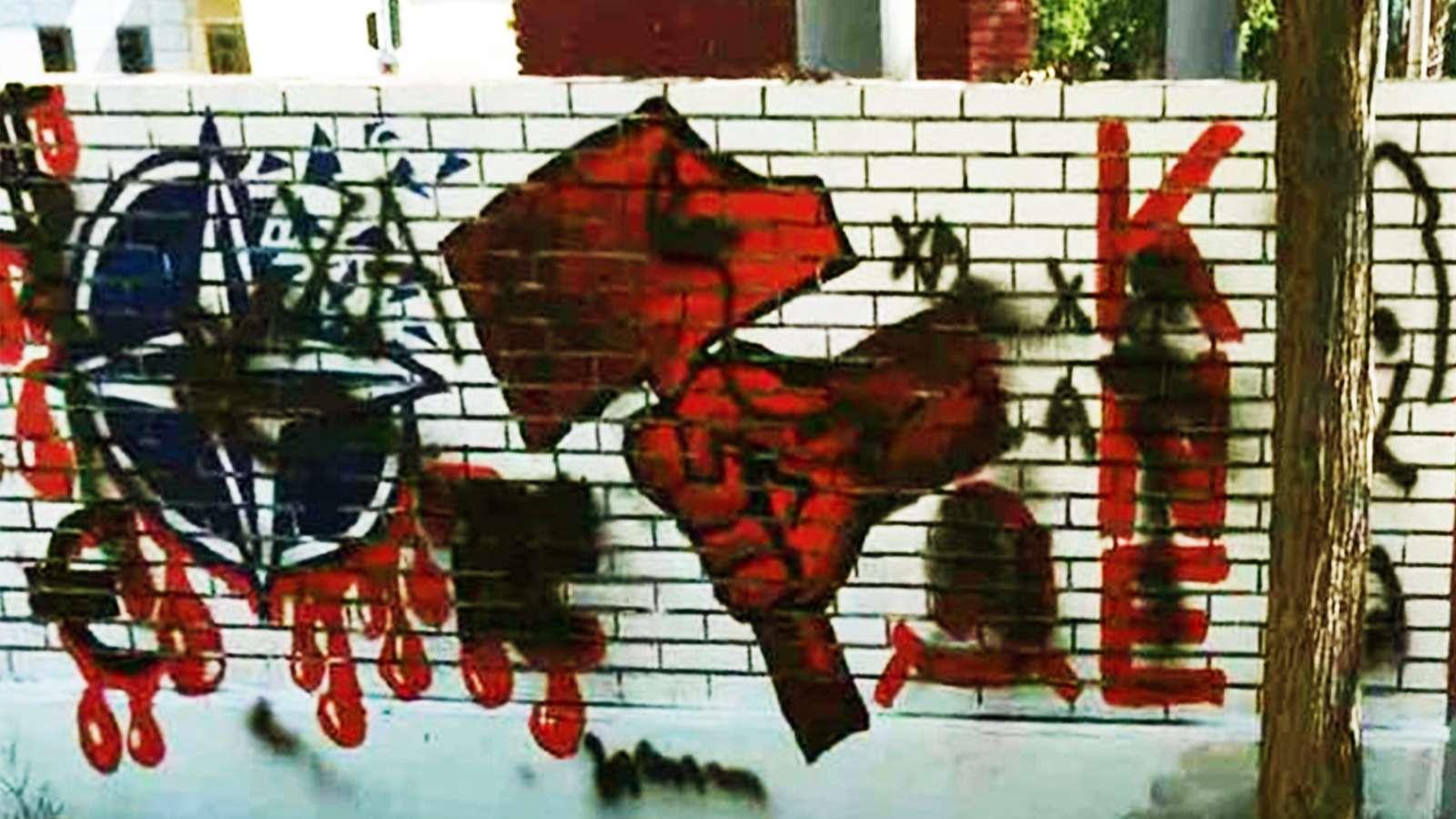 Αιγάλεω Γκράφιτι Αντιμπεριαλιστικό 2ήμερο ΚΝΕ φασίστες