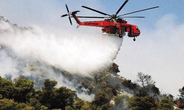 Πυροσβεστικό Σώμα Ελικόπτερο