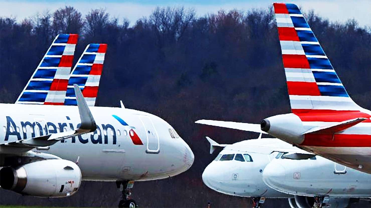 AMERICAN AIRLINES Απολύσεις 2020