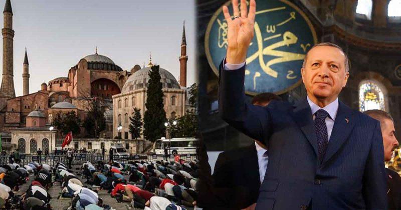 Αγιά Σοφιά: Δε θα διστάσουν να δώσουν στην Τουρκία οποιοδήποτε αντάλλαγμα