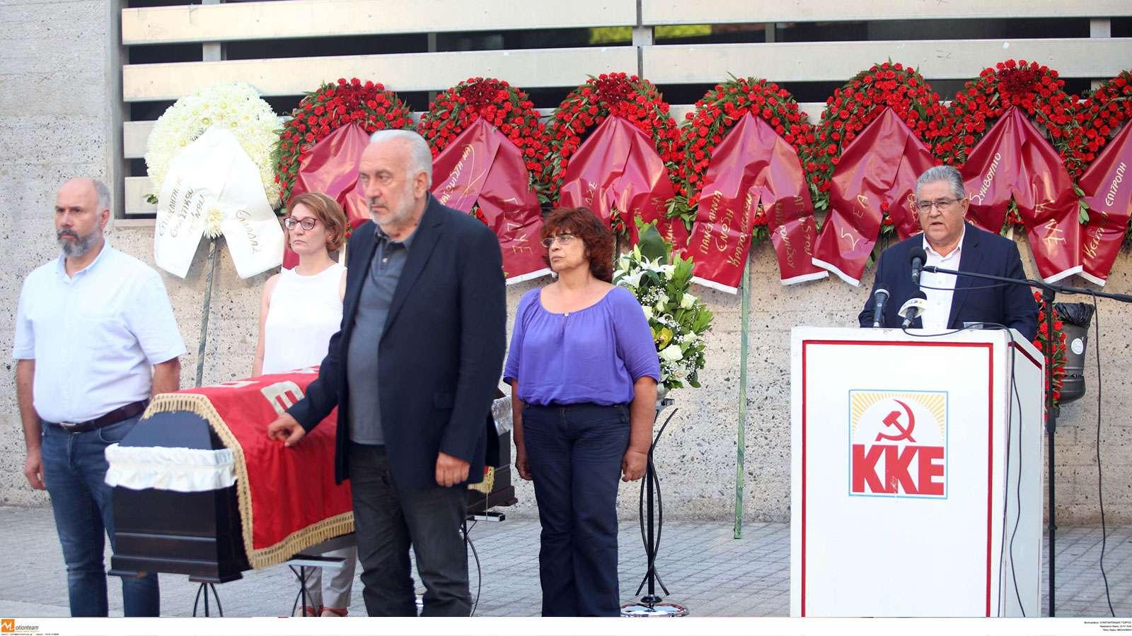 Kideia Farsakidis