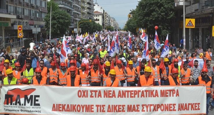 PAME PROTEST SALONIKA