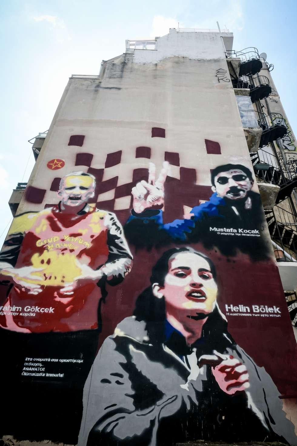 graffiti xarxeia