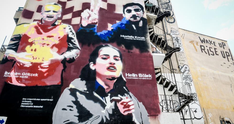 graffiti xarxeia1