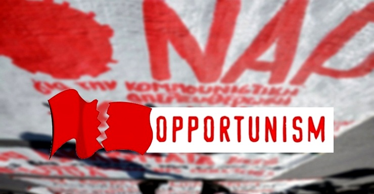 nar opportunism