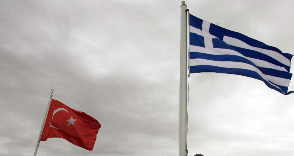 ΤΟΥΡΚΙΑ – ΕΛΛΑΔΑΑνταγωνισμοί και πόλεμος ή Συνεργασία και ειρήνη;