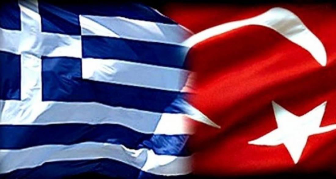 Ήρθε η ώρα για ελληνοτουρκική σύρραξη;