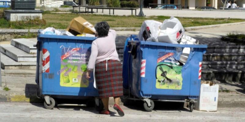 Έρχεται τέλος σκουπιδιών με βάση το βάρος τους!!!