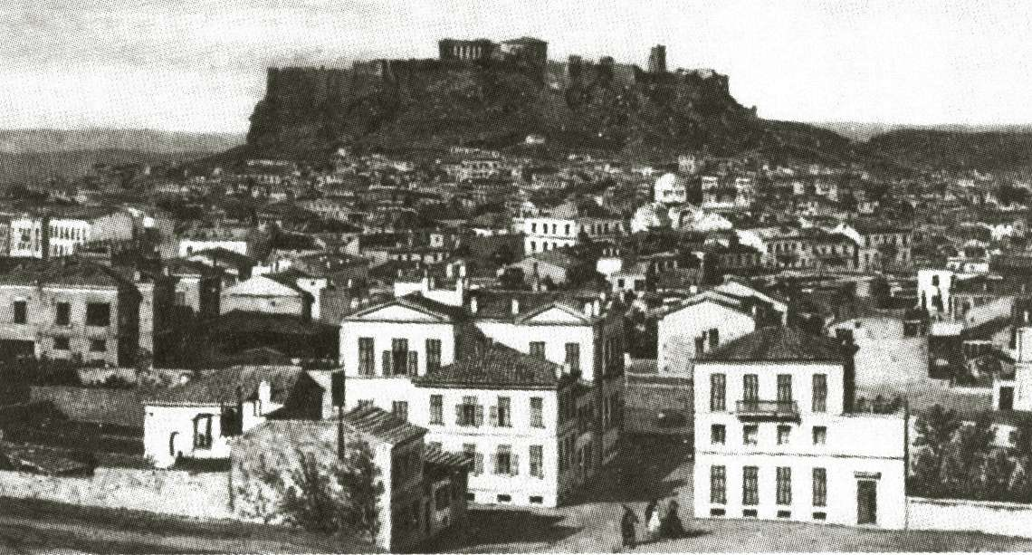 Η Αθήνα ως πρωτεύουσα:  σχεδιασμός, εξέλιξη ταξική συγκρότηση