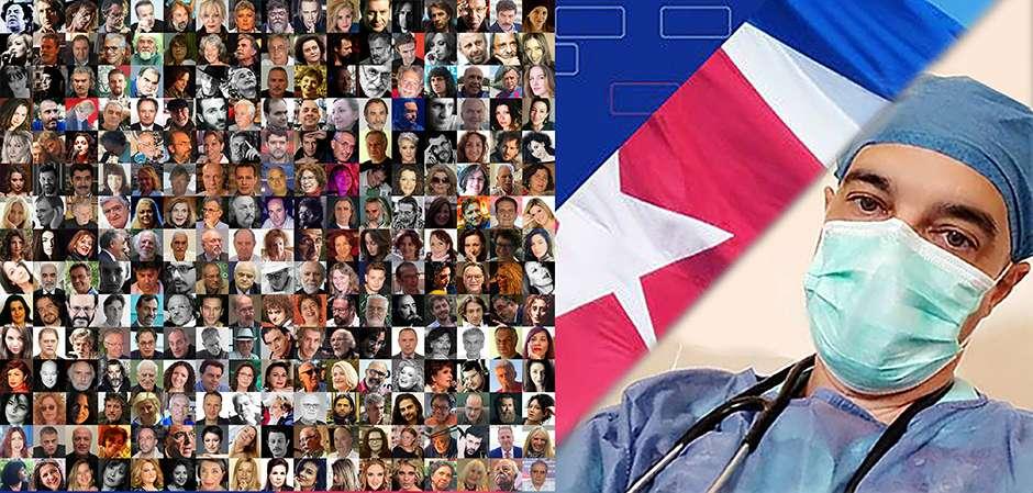 Επιτροπή ελληνική πρωτοβουλία Nobel Prize for the Doctors of Cuba 202131 8 2020