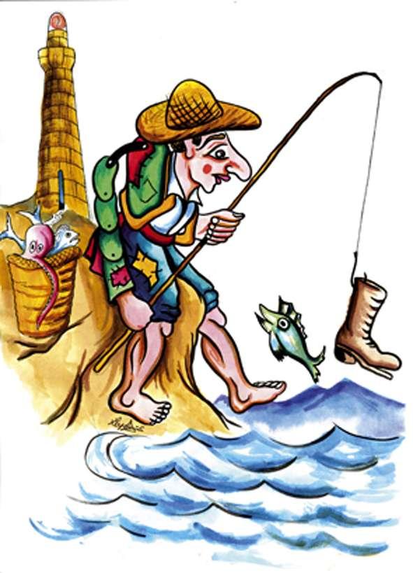 Καραγκιόζης Ψαράς