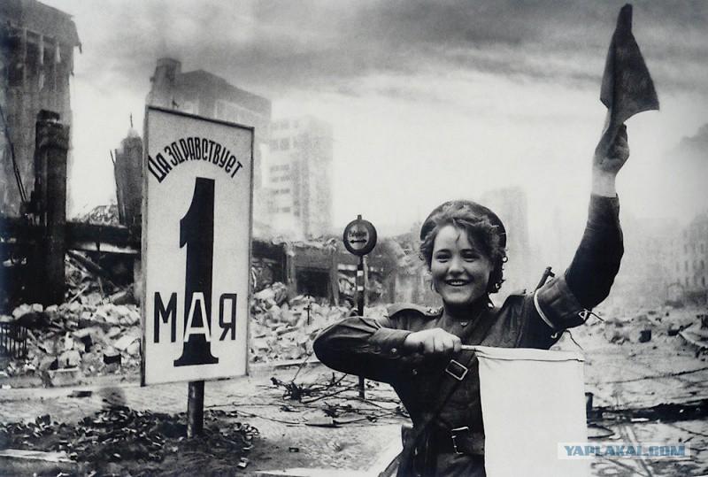 Στάλινγκραντ Сталинградская битва 24 Первое мая 1945 года в Берлине