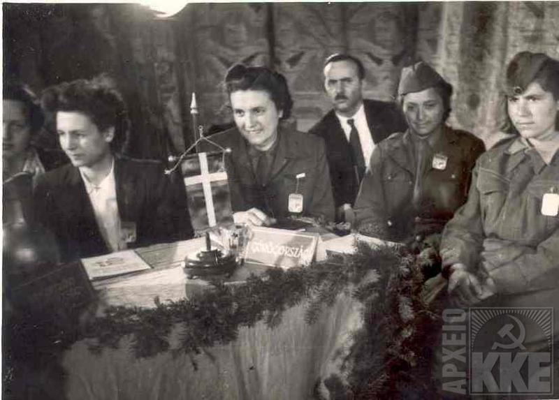 ΠΟΔΓ Βουδαπέστη 1949 3