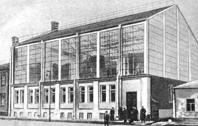 Film Factory Χαντζόνκοβαо киностудии на севастопольской