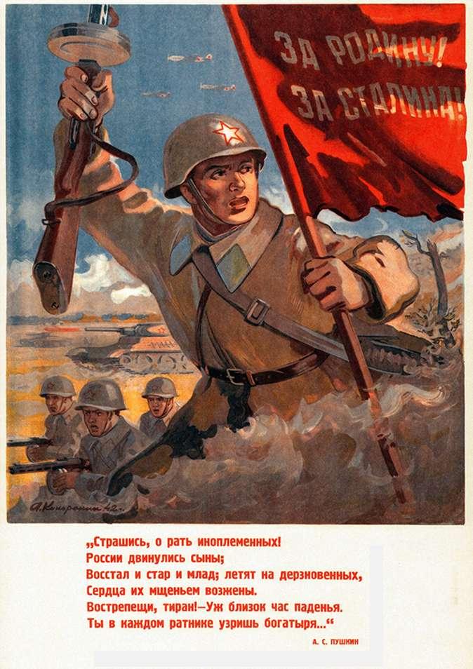 .Кокорекин Straschis o rat inoplemennyh A Kokorekin 1942