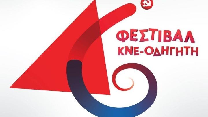 FESTIVALKNE 1