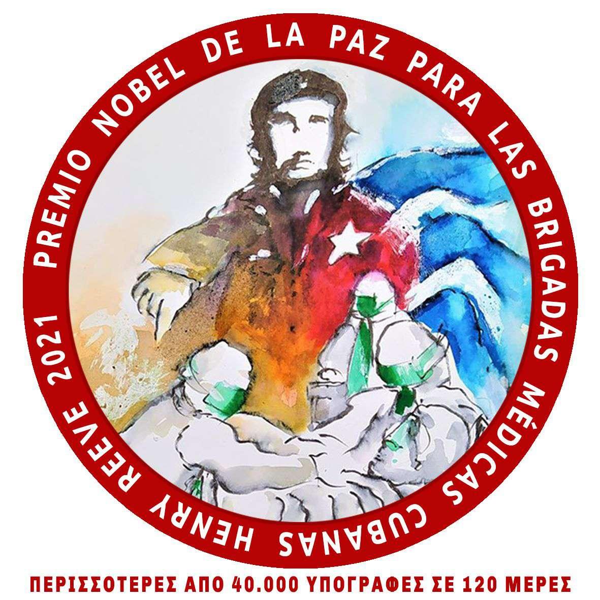 Premio Nobel de la Paz para las brigadas médicas cubanas Henry Reeve 2021 8
