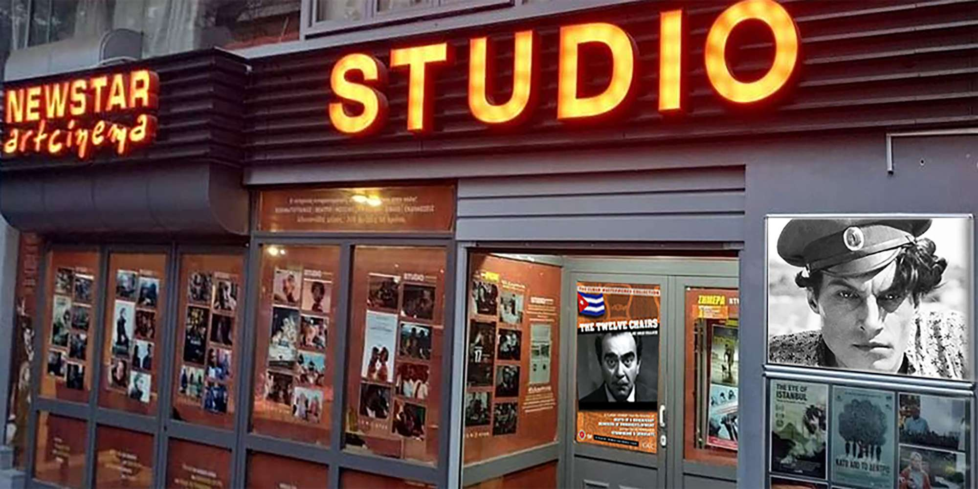 STUDIO new star art cinema 20 26 31 Αυγ