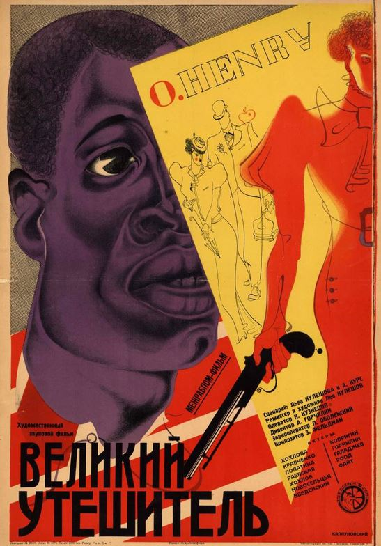 The Great Consoler Velikiy uteshitel Lev Kuleshov 1933