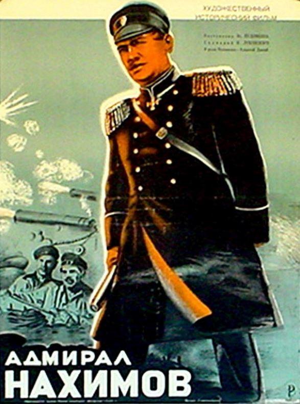 Vsevolod Pudovkin Admiral Nakhimov 1947