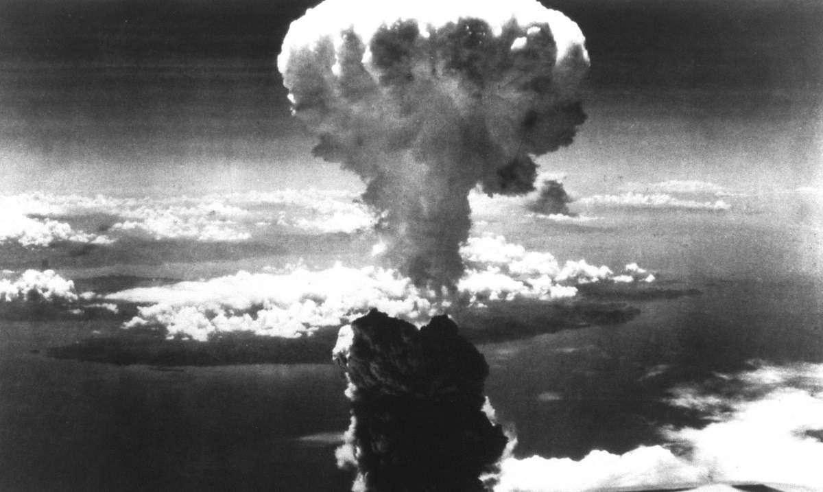 atomiki vomva