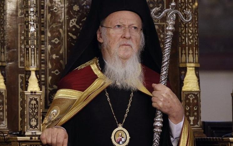 Απαράδεκτες και επικίνδυνες δηλώσεις από τον Οικουμενικό Πατριάρχη: «Πιστεύουμε ότι με την Θεία Κοινωνία δεν κολλάει ο κορωνοϊός»