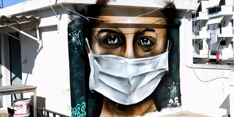 graffiti koronoios maska