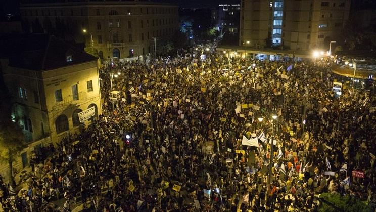 jerusalem protest 1