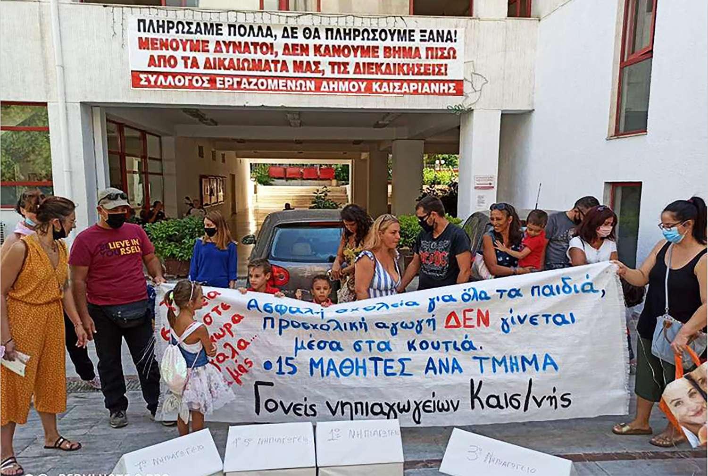 Η κατρακύλα του δημάρχου Καισαριανής Χρήστου Βοσκόπουλου δεν έχει τέλος