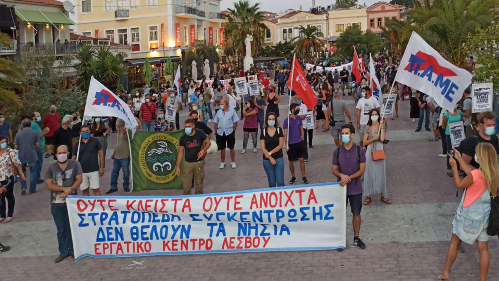 Λέσβος Lesvos 9 Sep 2020